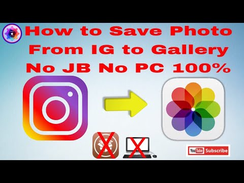 How to save photo on IG into Gallery On iOS 11 no jb no Pc 100%