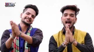 Devnarayan DJ Mix - Lakho Crore Ke Dil Mein | Prabhu Madriya, Sonu | Rajasthani DJ Songs Brand New