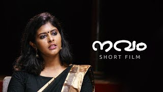 Navam (നവം)   Malayalam Short Films 2019    Arun Vijay    Khalej Mohammed    Dreamcatchers