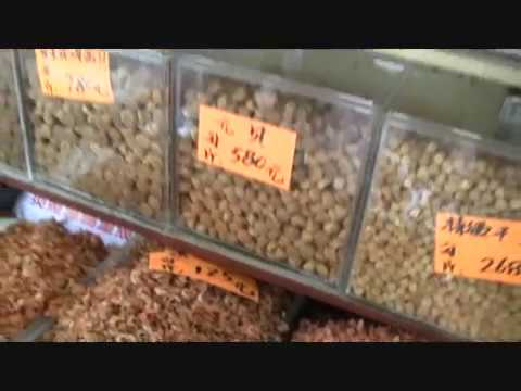 DRIED FISH  EXOTIC FOODS AND SPICES  IN OUR  HONGKONG ADVENTURE EXPAT PHILIPPINES
