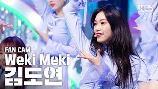 [안방1열 직캠4K] 위키미키 김도연 'DAZZLE DAZZLE' (Weki Meki  KIM DOYEON FaceCam)│@SBS Inkigayo_2020.02.23