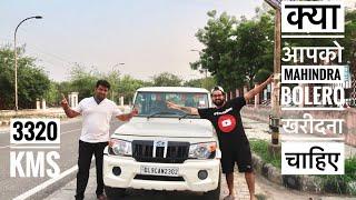 Mahindra Bolero True Review   Mahindra Bolero After 3320 Kms   My Ladakh Trip Budget