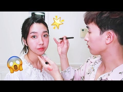 BOY FRIEND does my MAKEUP | 2018