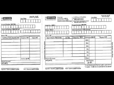 HDFC - How to fill HDFC Bank Deposit Slip