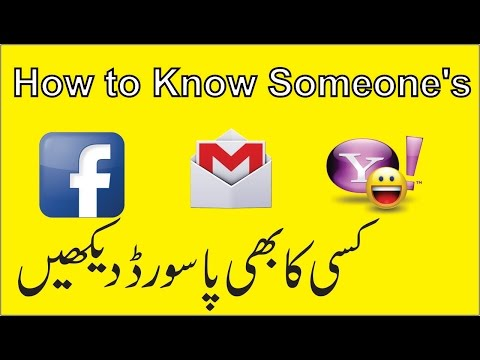 How to show the Words when you type your Password on Facebook,Gmail in Urdu / Hindi