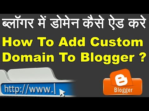 How To Add Custom Domain To Blogger | Blogger Me Domain Kaise Add kare