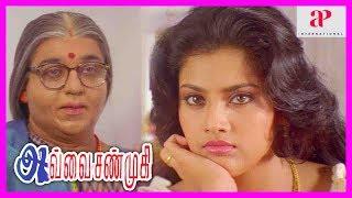 Avvai Shanmugi Emotional Scene | Kamal profess his love for Meena | Super Hit Tamil Movie
