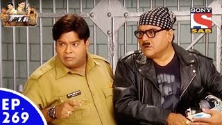 FIR - एफ. आई. आर. - Episode 269 - Complaint Against Uncle & Aunt
