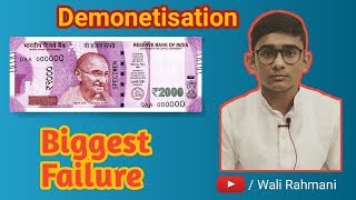 Demonetisation was the biggest failure of this century by – Wali Rahmani