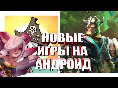 Новые игры на Андроид и iOS - Clash of Zombies II, Don't Starve: Shipwrecked, Crime Wars Island