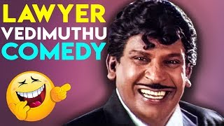 Download London Movie (2005) - Full Vadivelu Comedy Scenes   Lawyer Vedimuthu Comedy Video