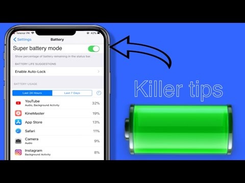 HOW TO INCREASE THE BATTERY TIMING OF  IPHONE .