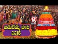 V6 Bathukamma Song 2015 V6 Exclusive Songs