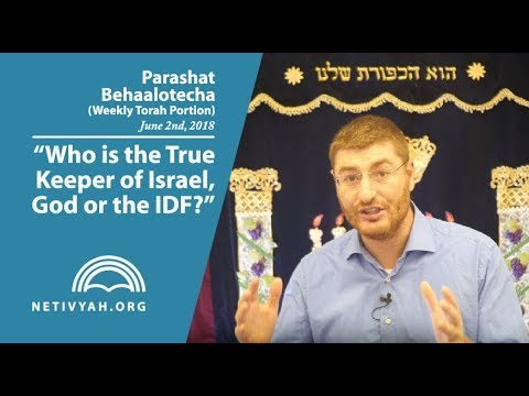 Parashat Behaalotecha: Who is the True Keeper of Israel, God or the IDF?