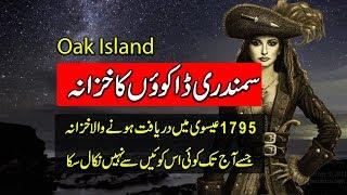 Oak Island - Mysteries Of Hidden Treasures - Purisrar Dunya Urdu Documentaries