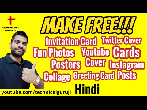 [Hindi] How to Create Professional Collage, Cards and Graphics for FREE!!!