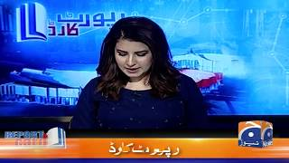 Nawaz Sharif Ke Hawale Se Zehrili Medicine Ki Afwahen Sargardaan Kyun?