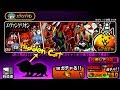 Download  The Battle Cats [BCJP] - Evangelion Guaranteed Spin + Unlocking Hidden Cat MP3,3GP,MP4