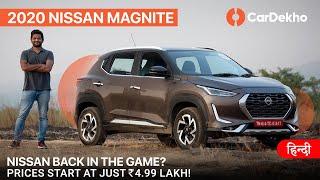 2020 Nissan Magnite Review    Nissan's Big Comeback?   CarDekho.com