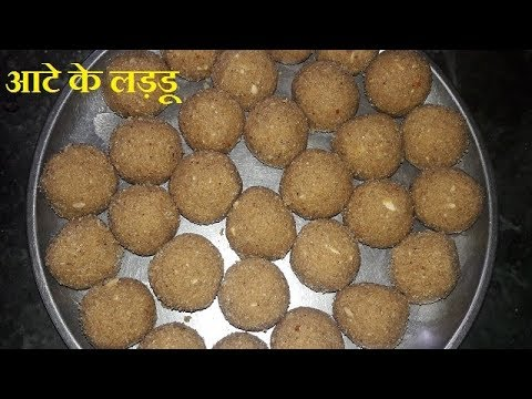 Atta ka Laddu Recipe in Hindi -- Pinni recipe / आटे के लड़डू  by indian food and beauty