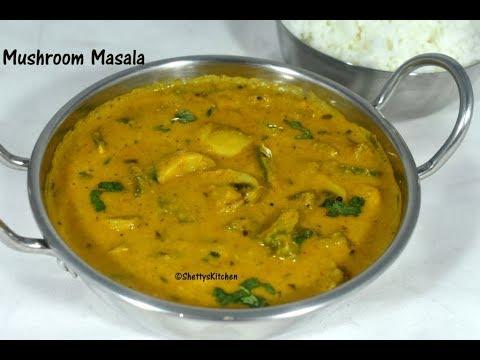 Mushroom Masala Recipe   Mushroom curry recipe