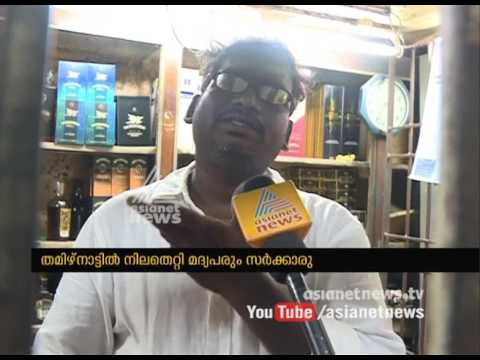 Highway liquor shop ban : BAR Owners in Chennai in crisis