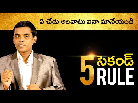 How to change any bad habit with THE FIVE SECOND RULE (Telugu Language)