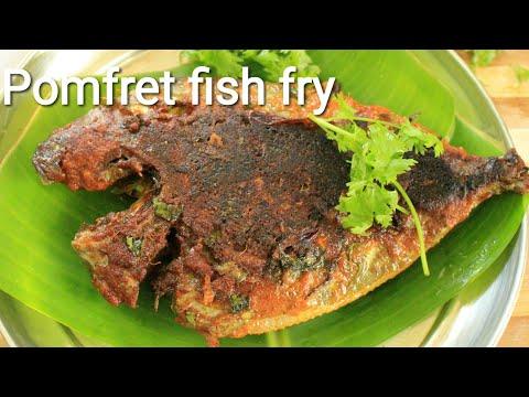 Pomfret fish fry - Fish fry - Spicy fish fry - Fish fry recipe - Fried fish recipe
