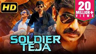 Soldier Teja (2019) Telugu Hindi Dubbed Full Movie | Ravi Teja, Charmy Kaur