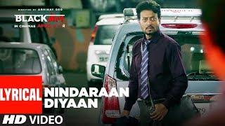 Nindaraan Diyaan Video With Lyrics | Blackmail | Irrfan Khan | Amit Trivedi | Amitabh Bhattacharya