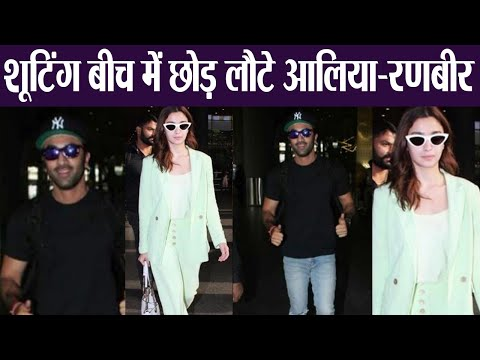 Xxx Mp4 Alia Bhatt Leaves Shooting In Middle Spotted With Ranbir Kapoor At Airport Watch Video FilmiBeat 3gp Sex