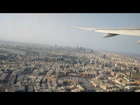 Dubai (DXB)  to Rio de Janeiro (GIG)  | Emirates EK 247 | Economy