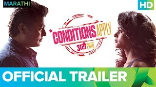 Conditions Apply Trailer 2018 | Marathi Movie | Full Movie Live On Eros Now