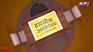 कसरी बन्यो कर छुट ऐन ? - राम शरण महत सँगको कुराकानी   Tikaram Yatri Talk Show