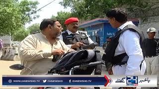 "Karachi traffic police ""Helmet Pehnu"" campaign"