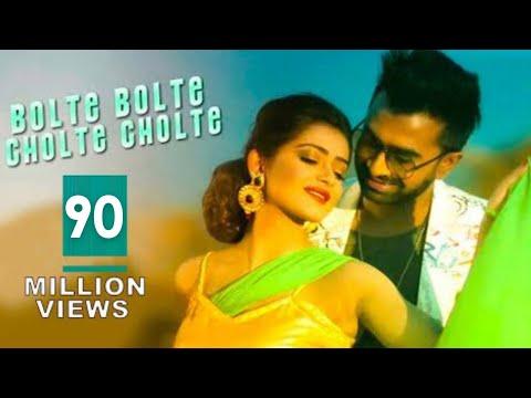 Xxx Mp4 Bolte Bolte Cholte Cholte বলতে বলতে চলতে চলতে IMRAN Official HD Music Video 3gp Sex