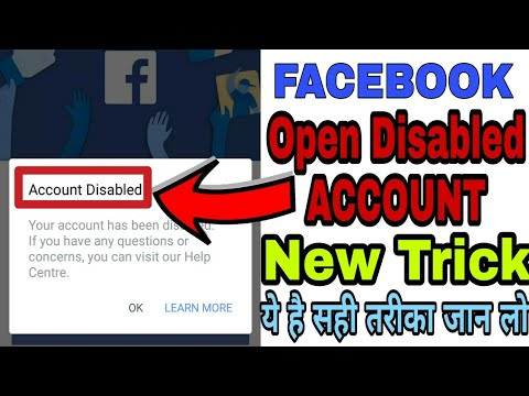 How to Open Disabled Facebook account || Full tutorial || OPEN Disabled Facebook account.