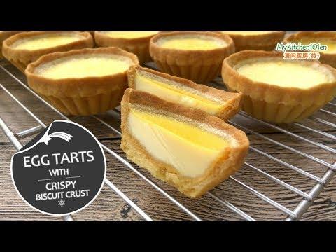 Egg Tarts with Crispy Biscuit Crust | MyKitchen101en