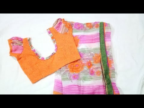 Blouse Back Cutting and Stitching Use Saree Cloth for Back Neck Design Tailoring Classes