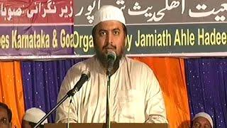 Must Listen Urdu Bayan |
