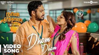 Naan Sirithal   Dhom Dhom Video Song   Hiphop Tamizha   Iswarya Menon   Sundar C   Raana