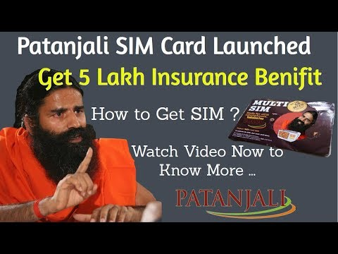 🔥Patanjali sim launched in India 🔥 Rs.7 Lakh Benifit on Purchasing 🔥