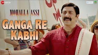 Ganga Re Kabhi   Mohalla Assi   Sunny Deol & Sakshi Tanwar   Sukhwinder S, Manoj,ajay  gulzar  amod