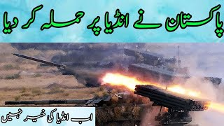 Pakistan Give Surprise to India in a Different Way | haqeeqat tv 786
