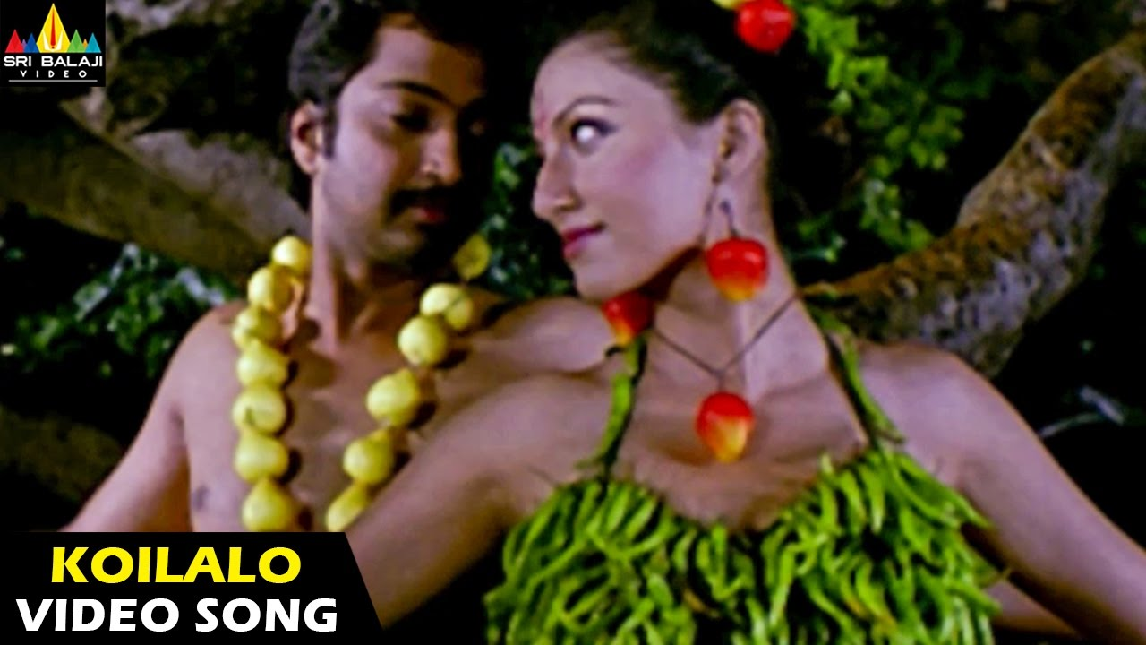 Anumanaspadam Songs | Koilalo Koilalo Video Song | Aryan Rajesh, Hamsa | Sri Balaji Video