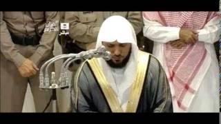 سورة الإسراء | مريم | طه | الأنبياء | بصوت القارئ الشيخ | ماهر المعيقلي HD
