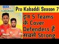 Top 5 Best Cover Defender39s Teams In Pro Kabbadi Season 7 Sports Academy