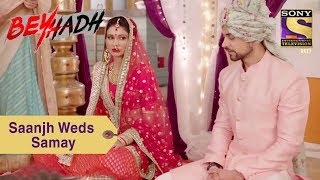 Your Favorite Character | Saanjh Weds Samay | Beyhadh