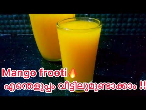 mango frooti വീട്ടിൽ തന്നെ തയ്യാറാക്കാം//home made mango frooti//Malayalam recipe