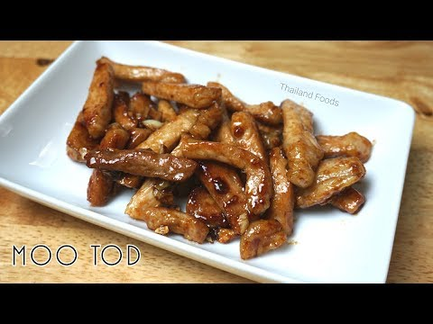 Thai Foods | Moo Tod | Stir-fried Pork with Garlic